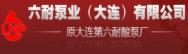 重庆赛迪工程咨询有限公司